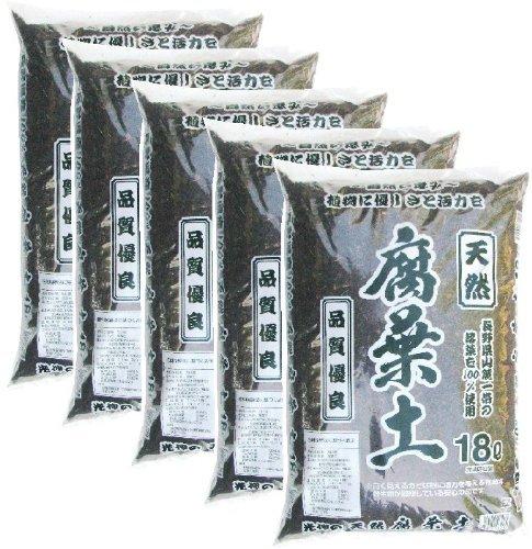 腐葉土18L/5袋セット 信州産落ち葉100% 自然発酵製品