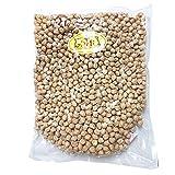 神戸アールティー ひよこ豆 1kg Garbanzo Beans ガルバンゾー