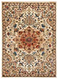 Luxe Weavers Howell Collection Ivory Oriental 8x10 Area Rug 2527