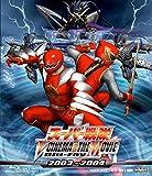 スーパー戦隊 V CINEMA&THE MOVIE Blu-ray 2003‐2004
