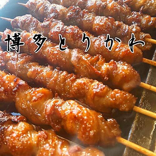博多とりかわ串 福岡グルメ お取り寄せ 宅飲み とり皮 焼き鳥 鶏皮ぐるぐる焼(20入り)