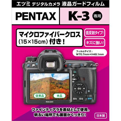 【アマゾンオリジナル】ETSUMI 液晶保護フィルム デジタルカメラ液晶ガードフィルム PENTAX/K-3専用 ETM-9184