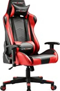 Best Xbox Gaming Chair of October 2020