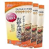 【グルテンフリー認証】7大アレルゲン不使用の玄米粉を使ったグルテンフリーシリーズです。グルテンフリー認証を取得しています。(認証機関:GFCO) 【専用工場で製造】小麦を含めた食品7大アレルゲン(小麦・そば・卵・乳・落花生・えび・かに)の生産ラインへの持ち込みを禁止した厳格な品質管理体制の米粉専用工場で製造しています。 【グルテンフリーお好み焼き粉】小麦を使用せずふんわり仕上がるお好み焼き粉です。 【原材料】玄米粉(うるち米(九州産))、とうもろこし粉、デキストリン、ぶどう糖、食塩/加工でん粉、...