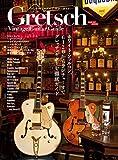 三栄ムック グレッチ・ヴィンテージ・ギターガイド