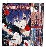 Trò chơi Savanna - tập 1 đến tập 7