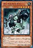 遊戯王 LVAL-JP043-N 《タックルセイダー》 Normal