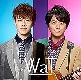 卒業BEST(通常盤) - WaT, 小池徹平, 小池徹平, 小松清人, Curious K.