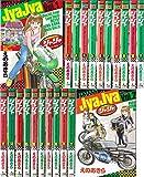 ジャジャ コミック 1-22巻 セット