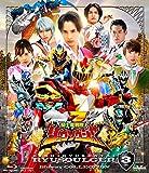 スーパー戦隊シリーズ 騎士竜戦隊リュウソウジャー Blu-ray COLLECTION 3<完 data-recalc-dims=