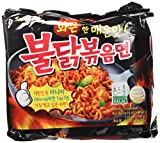 [New] Samyang Ramen / Spicy Chicken Roasted Noodles (Pack of 5) by...