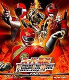 スーパー戦隊 V CINEMA&THE MOVIE Blu-ray 2001