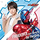 Be The One(DVD付)