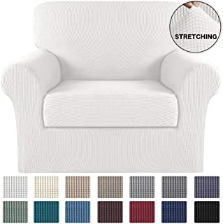 Turquoize Chair Slipcover 2 Pieces Furniture Cover/Protector with Spandex Jacquard..