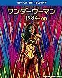 ワンダーウーマン 1984 3D&2Dブルーレイセット (2枚組) [Blu-ray]