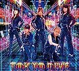 TOKYO DIVE
