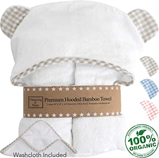 Premium Baby Towel with Hood and Washcloth Gift Set – Organic Baby Towels and..