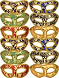 TOODOO 12 Pieces Half Mardi Gras Masquerade Mask Venetian Masks Set for Carnival Prom Ball Fancy Dress Party Supplies (Style 1)