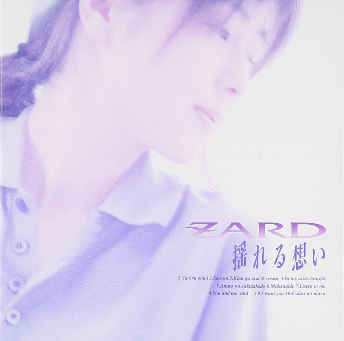 Amazon   揺れる想い   ZARD   J-POP   音楽