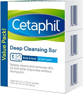 Cetaphil Deep Cleansing Face & Body Bar for All Skin Types, 3 Count