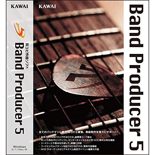 バンドプロデューサー5 ダウンロード版 ダウンロード版