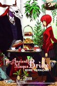 The ancient magus bride (volume 1)