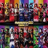 平成仮面ライダー20作品記念ベスト(CD4枚組+ピンバッジセット)