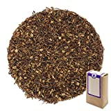 Rooibos Vanille - Bio Rooibostee lose Nr. 1301 von GAIWAN, 250 g