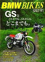 BMW BIKES (91) 2020年 10 月号 [雑誌]: マガジンX 増刊