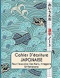 Cahier D'écriture Japonaise: Pour L'entrainement Des Kanji, Hiraganas Et Katakana -...