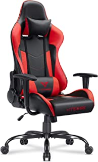 Vitesse Gaming Chair (Sillas Gaming) Ergonomic Computer Desk Chair Racing Style..
