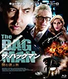 ザ・バッグマン 闇を運ぶ男 [Blu-ray]