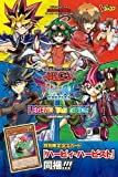 KONAMI公式攻略本 遊☆戯☆王ARC-V TAGFORCE SPECIAL レジェンドタッグガイド (Vジャンプブックス(書籍))