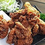 唐揚げ 国産 台湾夜市の鶏唐揚げ もも 300g おかず 惣菜 おつまみ パーティー ギフト ボリューム 肉 生 チルド