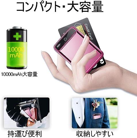 Chuda モバイルバッテリー 小型 10000mAh(ローズゴールド) コンパクト メッキボディ