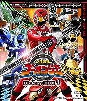 炎神戦隊ゴーオンジャー Blu‐ray BOX 1 [Blu-ray]