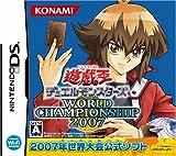 遊戯王デュエルモンスターズ World Championship 2007