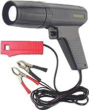Automotive Timing Light 12V, Inductive Ignition Timing Light Gun for 2&4 Stroke..