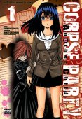 Corpse party: another child - volume 01