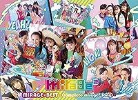 MIRAGE☆BEST ~Complete mirage2 Songs~(初回生産限定盤)(DVD付)