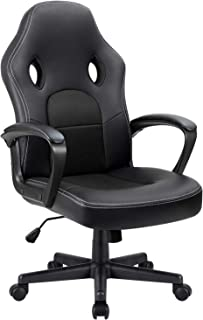 Furmax Office Desk Leather Gaming, High Back Ergonomic Adjustable Racing Task Swivel..