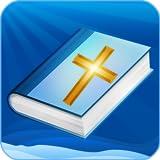 Bible Trivia Quiz - Free Bible Study Guide