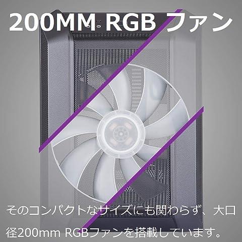 Cooler Master MasterCase H100 フロントの200㎜RGBファン