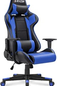 Best Gaming Chair For Big Guys of October 2020