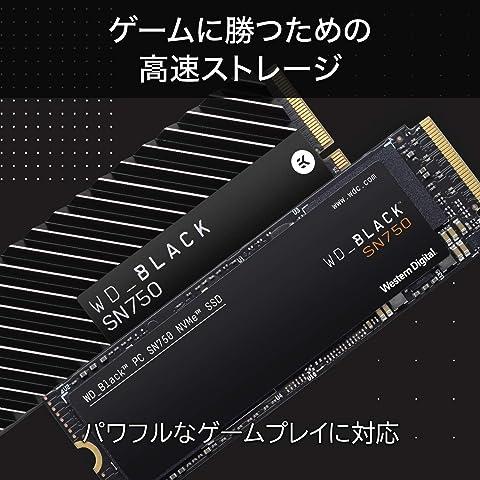 Western Digital M.2 SSD WD BLACK SN750 ヒートシンク搭載