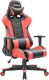 Devoko Ergonomic Gaming Chair Racing Style Adjustable Height High-Back PC Computer Chair..