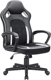 JUMMICO Gaming Chair Ergonomic Executive Office Desk Chair High Back Leather Swivel..