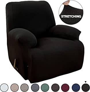 MarCielo Stretch Recliner Slipcover, 1-Piece Couch Cover, Sofa Cover, Furniture Chair..