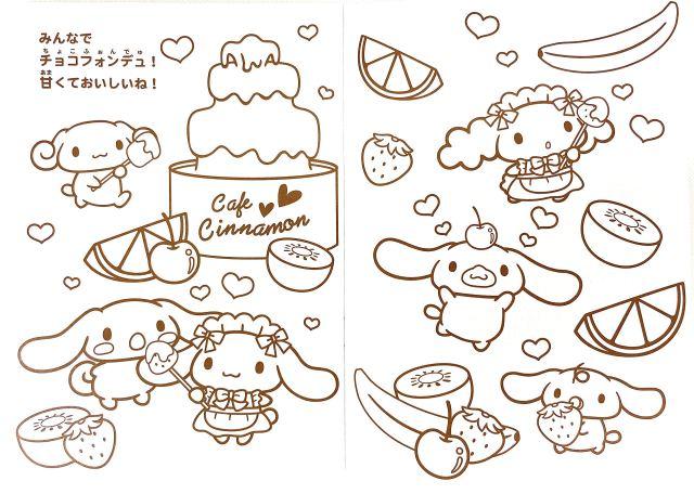 YAMANO SHIGYO Sanrio Cinnamoroll Coloring Book 23 Coloring Pages