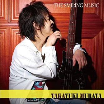 The Smiling Music